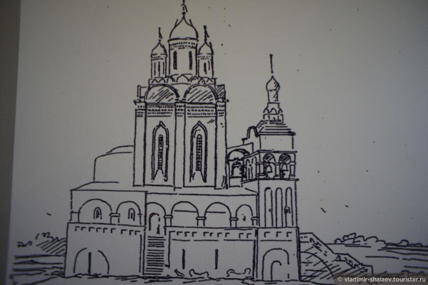 Реконструция фасада и плана Благовещенского собора на конец XVII века (эскиз О.И. Брайцевой)