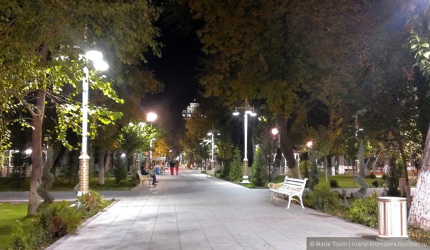 Ещё один парк