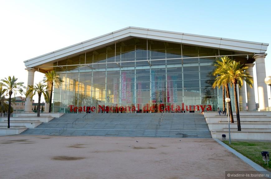 Здание Национального театра Каталонии