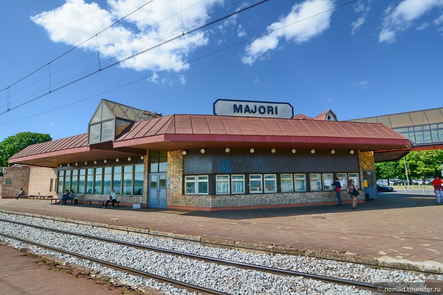 Станция электрички Майори