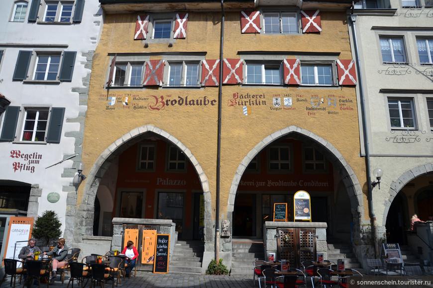 """В """"Бротлаубен"""" продавали хлеб, в """"Сюнфцен"""" выпивали патриции."""
