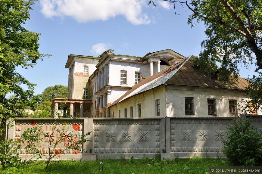 16. Белый дом был построен в 1757 году и неоднократно менял своих хозяев.