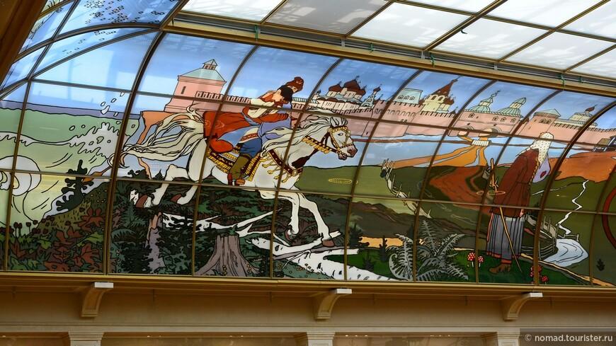Прозрачная крыша украшена витражами по мотивам русских сказок...