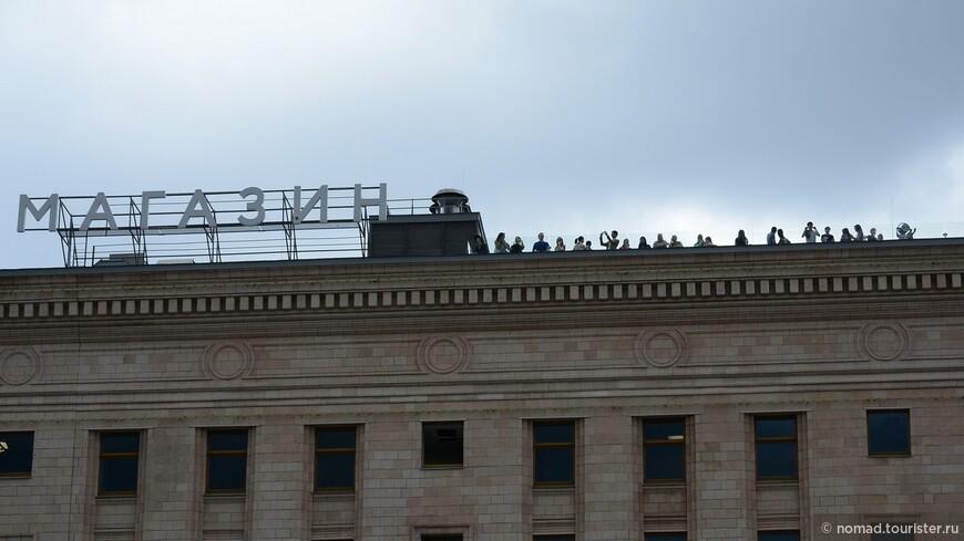 Взгляд снизу - именно там мы и были - это левая сторона смотровой площадки.  Итак, добро пожаловать в Москву!!!