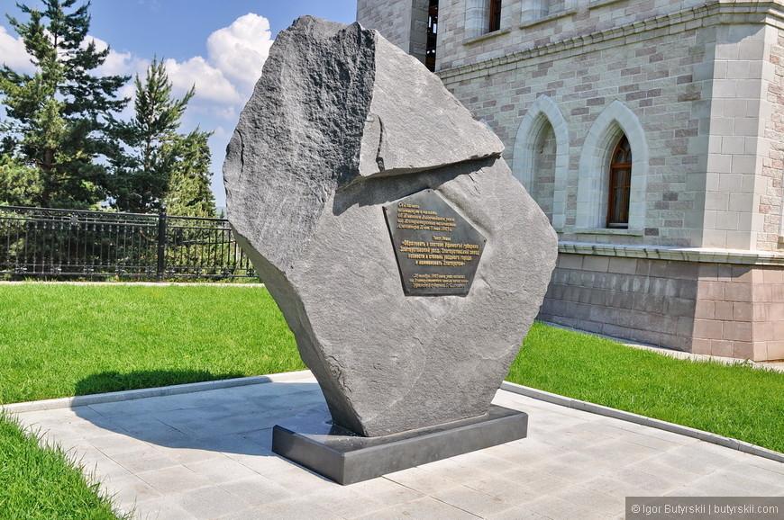 05. Основная тематика парка это рассказы Бажова, его творческая линия прослеживается повсюду.
