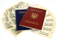 В украинской турсфере хотят ввести аналог российских фингарантий