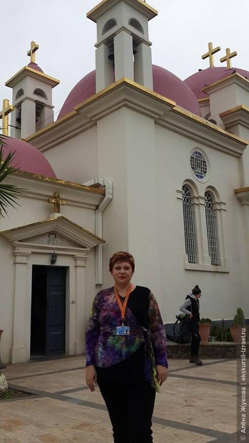 волшебный храм 12 Апостолов