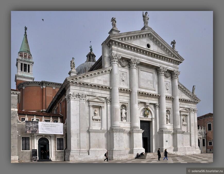 Базилика Сан-Джорджио Маджоре.