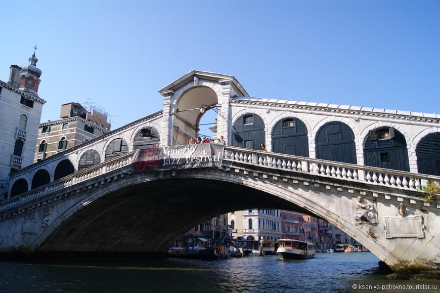 Мост Риальто  - самый древний (и на мой взгляд, самый красивый) мост через Гранд-канал.