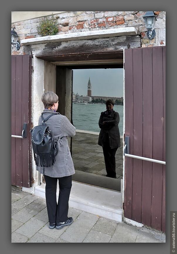 Венецианское зазеркалье.