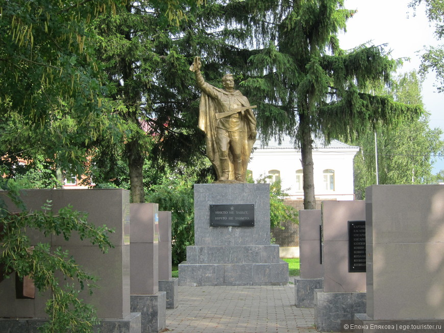 Мемориал односельчанам, погибшим в годы Великой Отечественной войны