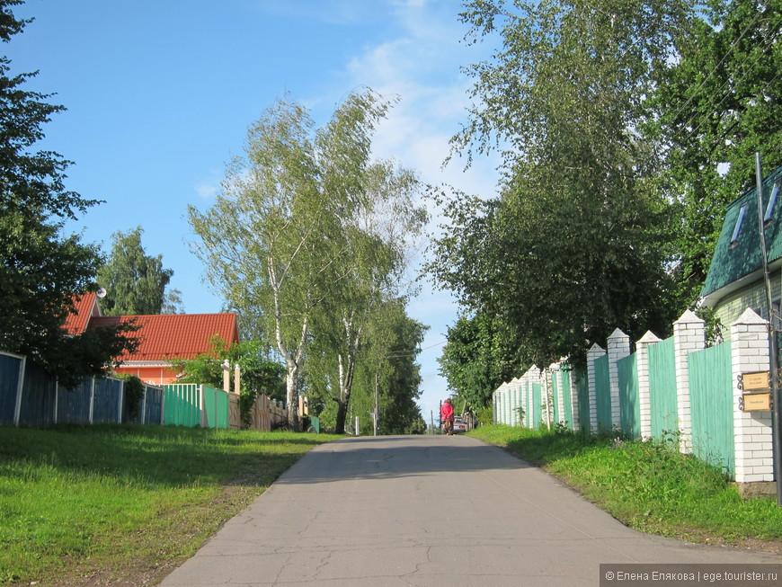 Улица Середская
