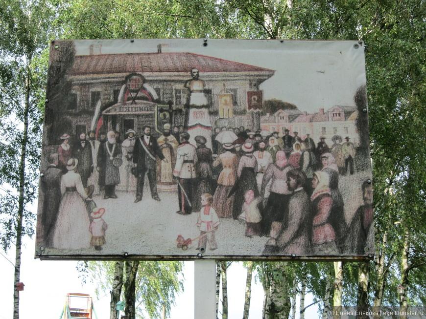 По всему селу установлены вот такие картины из жизни односельчан в прошлых столетиях.