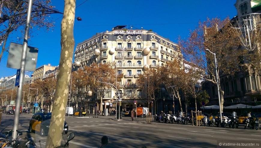 Отель  Majestic на самой дорогой улице Барселоны - Passeig de Gràcia