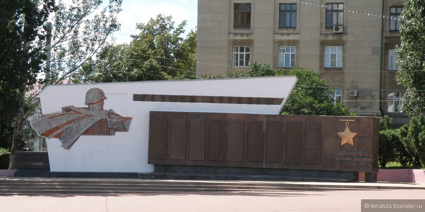 """Памятник героям-курянам.  На мой взгляд, выглядит очень скромно и совсем не торжественно. Нет цветов, даже клумб. Просто """"доска почета""""."""