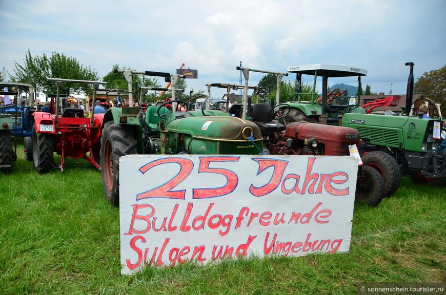 История «бульдогов» началась в бурные 1920-ые. В 1921 году один немецкий тракторный завод «Lanz» выпустила очень удачную модель трактора, HL-12. Мотор этой чрезвычайно популярной среди фермеров машины напоминал морду бульдога, из-за чего произошло простонародное название всех тракторов этой фирмы, а со временем перешло на все остальные тракторы.