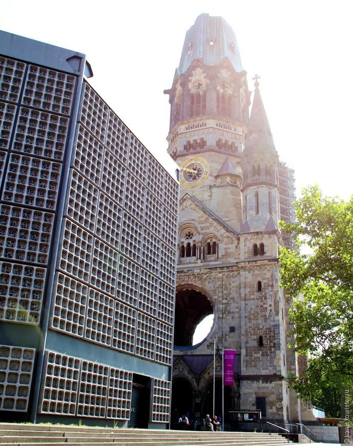 """Мемориальная церковь Кайзера Вильгельма.. Находится в районе """"Европа-центр"""".5 минут ходьбы от нашего отеля(Azimut 3*)"""