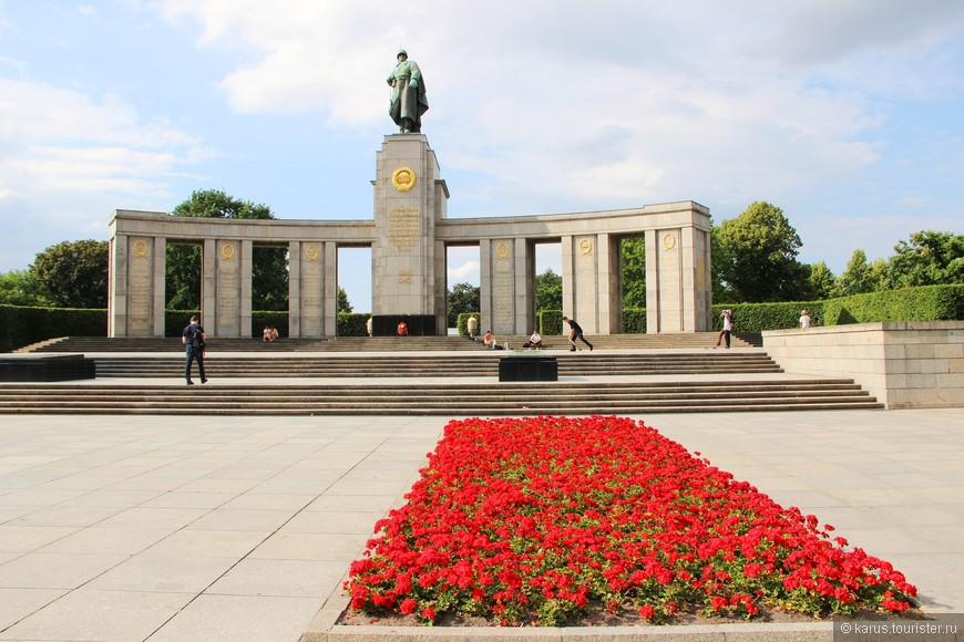 Памятник советским воинам...