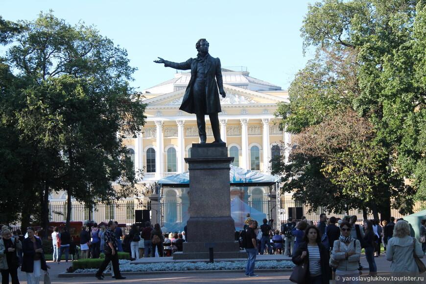 Площадь Искусств с памятником Пушкину