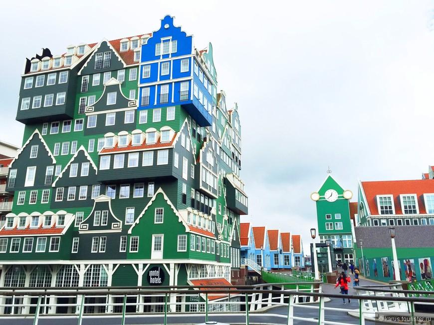 Заандам.Нидерланды