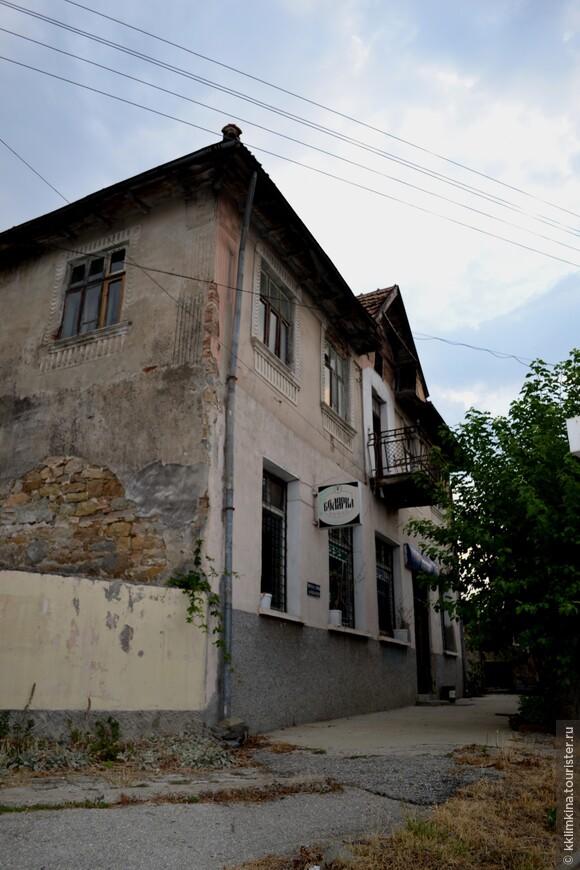 В Болгарии все еще можно насладиться живописными селами, раскинувшимися среди девственной природы, которых, как будто и не коснулось время.