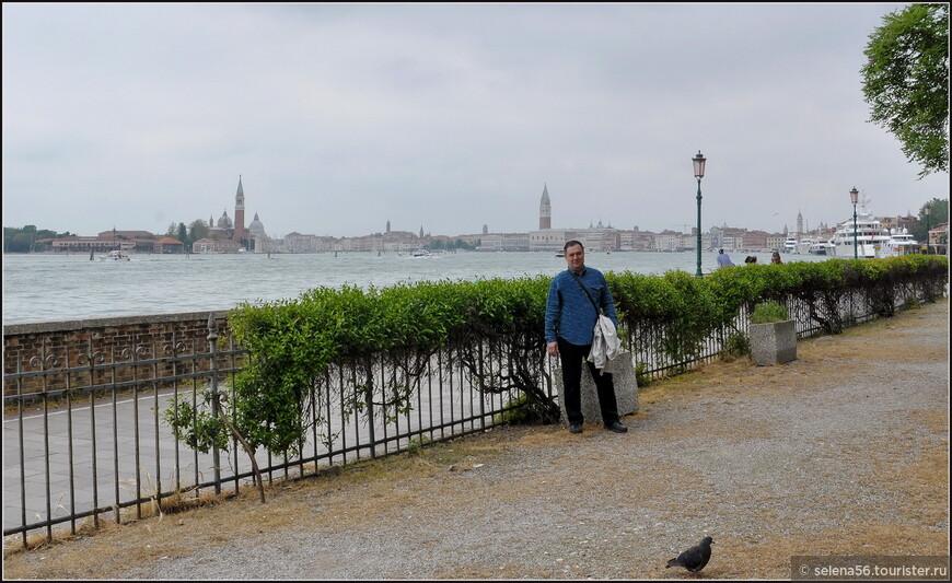 Вид на Венецию от парка у Биеннале.