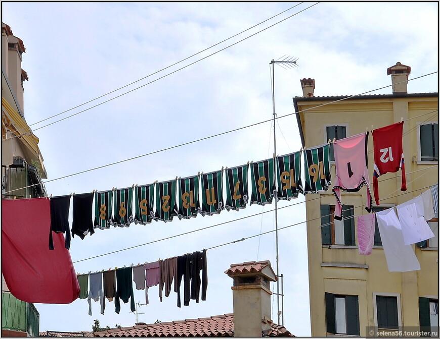 Традиции стирки  и сушки белья , как  и во всем городе. Но , эта веревочка примечательная. Команда вернулась не вся....
