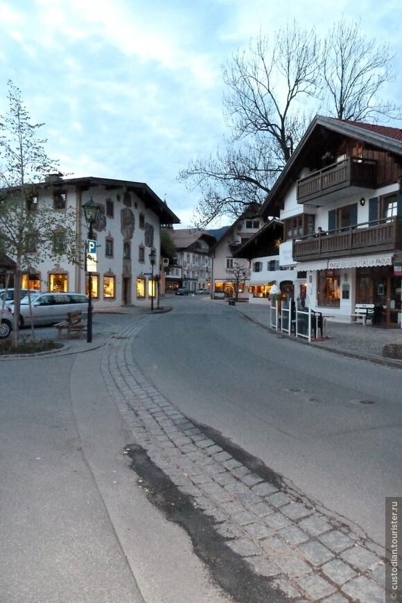 Вечерние улицы