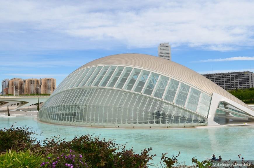 L'Hemisfèric — кинотеатр IMAX, планетарий, театр лазерных постановок. Самое мистическое сооружение комплекса