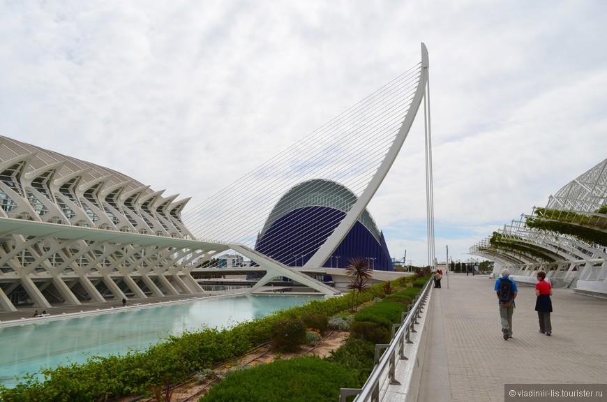 Мост Puente del Grao