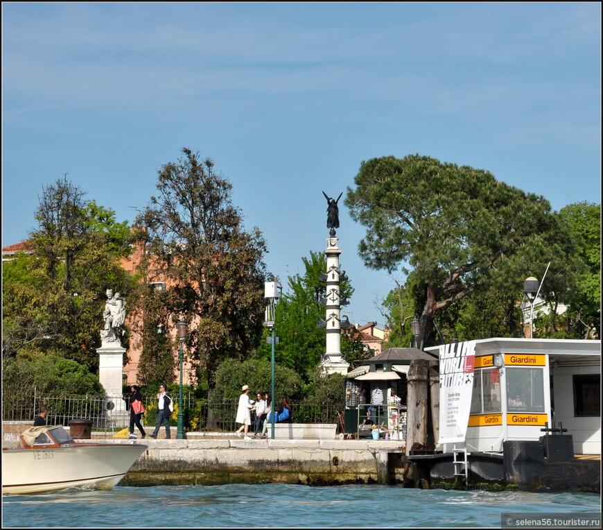 """Вход в Городской сад с набережной. Остановка вапоретто  """"Giardini""""."""