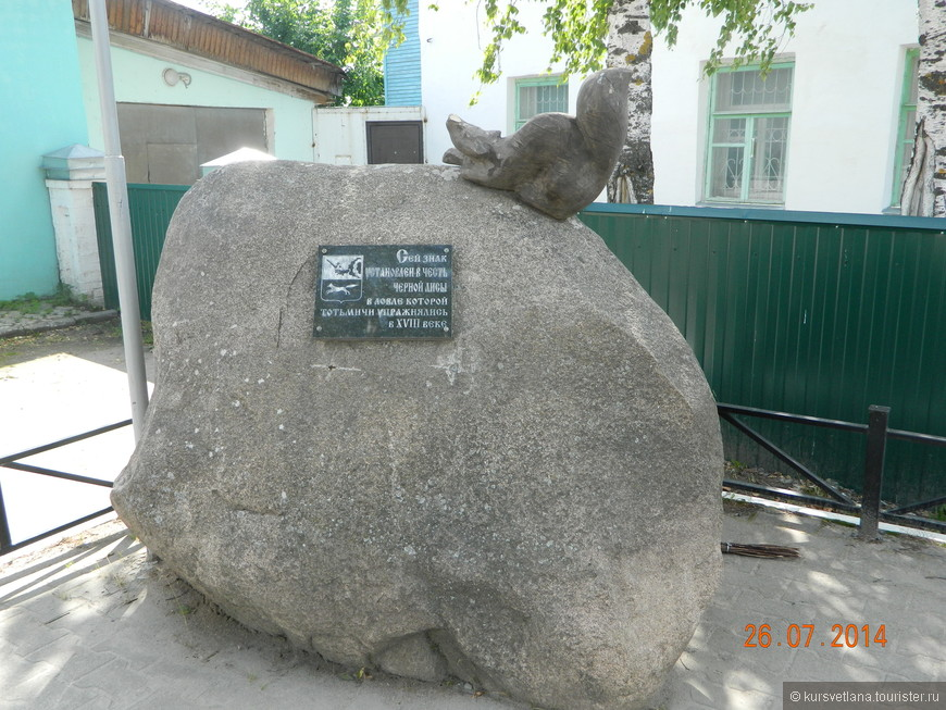 Памятник черной лисице, которая изображена на гербе города Тотьмы