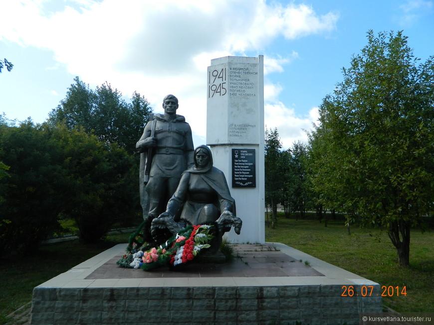 Памятник тотьмичам - героям Советского Союза