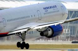 «Аэрофлот» распродает билеты в Гонконг