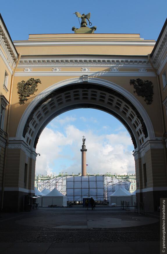 Вид на Дворцовую площадь из арки.