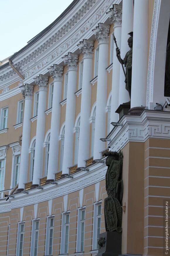 Детали Главного штаба.