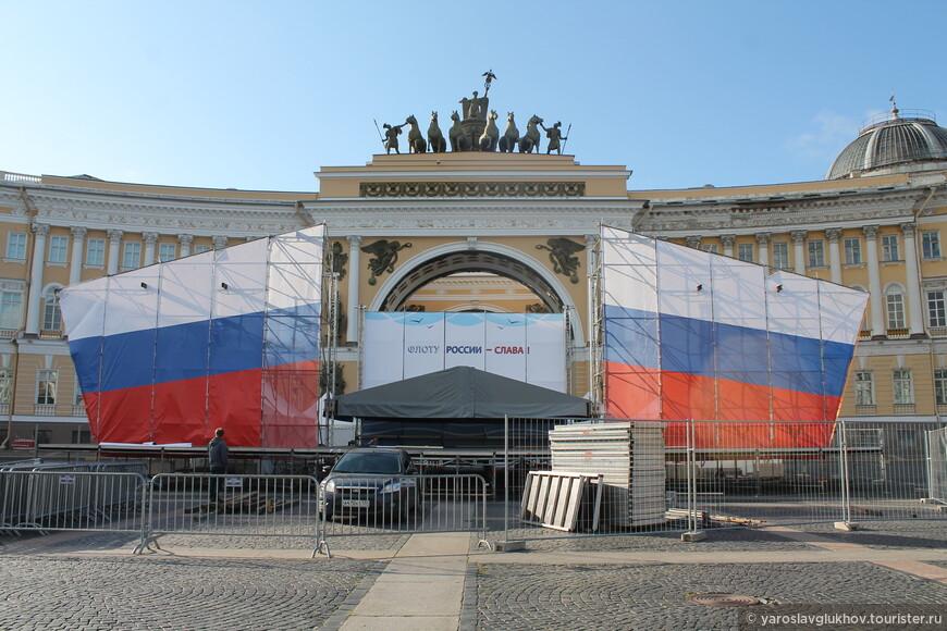 Подготовка ко Дню ВМФ-2015.