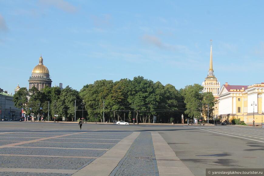 Исаакиевский собор, Александровский сад и Адмиралтейство.