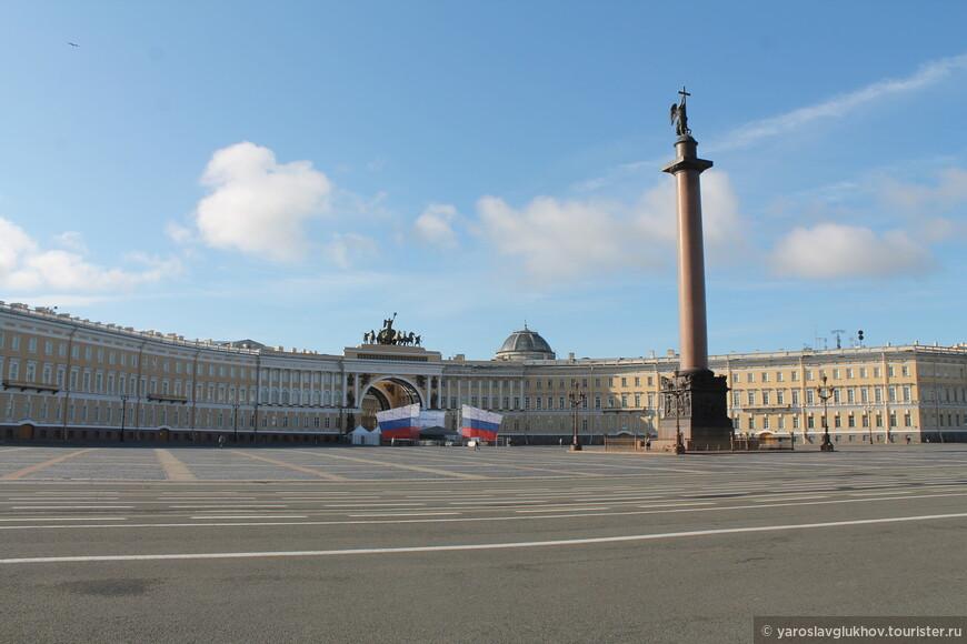 Классический вид Дворцовой площади: здание Главного штаба и Александровская колонна.