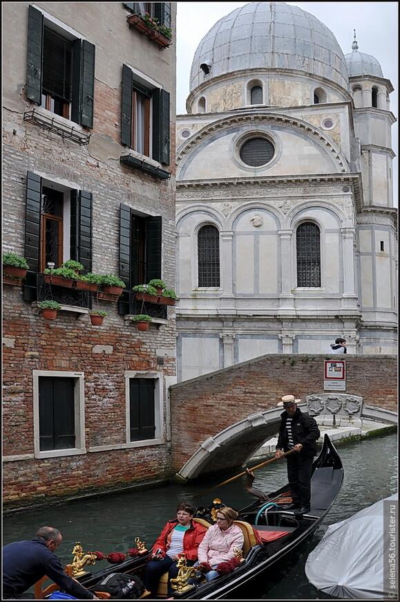 На канале   в  районе Каннареджо  у церкви Санта-Мария деи Мираколи .Это чуть ли не единственный венецианский храм , построенный от начала до конца на пустом месте и не перестроенный позднее.