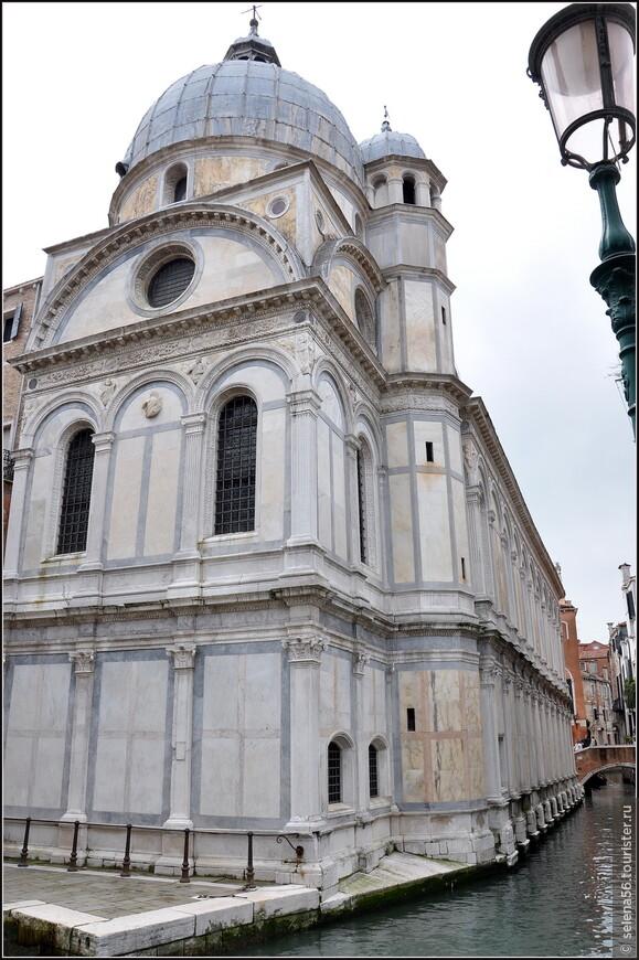 """Жители Венеции называют эту  базилику- """"мраморной шкатулкой"""", из-за цветного и резного мрамора.украшающего ее фасад.        Построена  она в эпоху раннего Ренессанса ( в 1481-1489гг.) архитектором Пьетро Ломбардо и его сыном Тулио Ломбардо. В последующем  в строительстве и отделке участвовали  многие итальянские художники и архитекторы."""