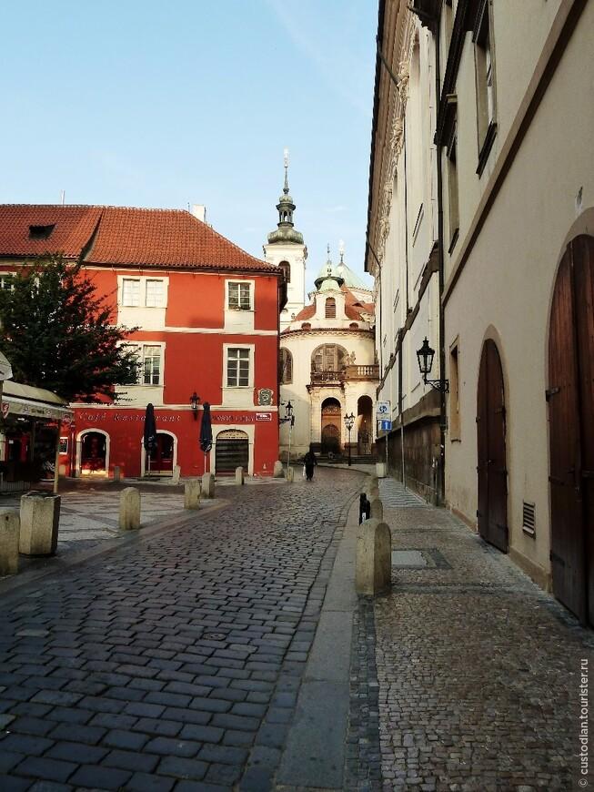 Центр, Прага 1