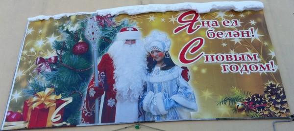На Новый Год в Елабугу? Советую!