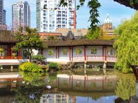 Ванкуверу - с любовью...