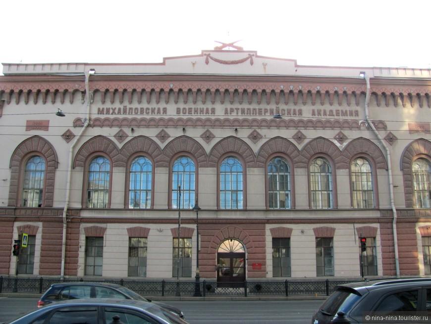Фрагмент фасада здания  Михайловской артиллерийской академии на Литейном проспекте. Академия  образована в 1855 г. из офицерских классов артиллерийского училища, которое было основано Петром I в 1701 году в Москве.