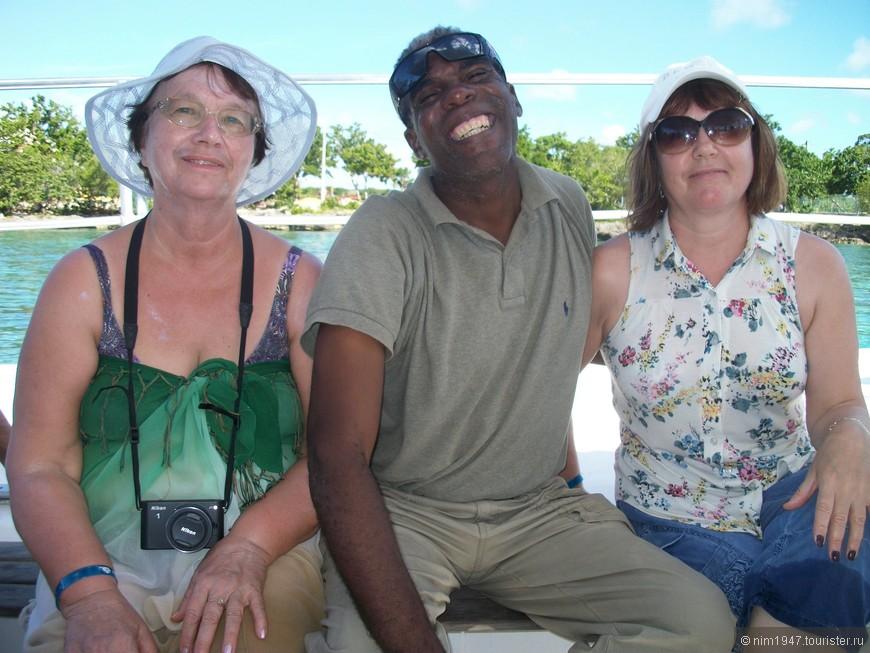 В путешествии на райский остров   Доминикана  2014г