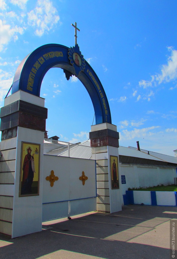 Главные ворота святые оформлены и украшены аркой, в боковых нишах которых написаны иконы Спасителя и Божией Матери. Построена рядом сторожка для дежурных.