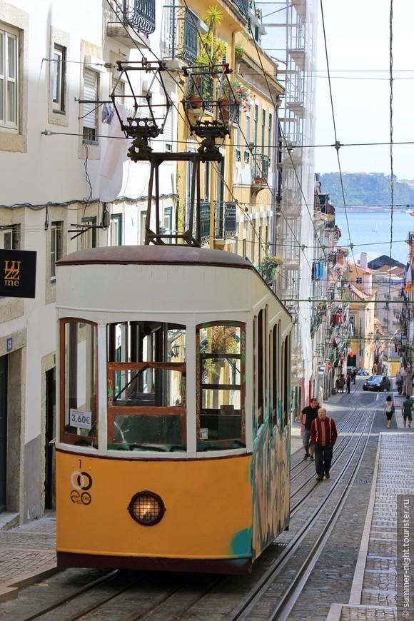 Фуникулёр. Улицы Лиссабона очень крутые, поэтому в городе существует такой вид транспорта.