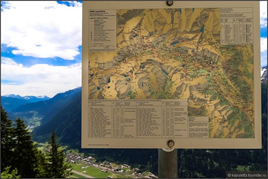 Протяженность долины Левентина 34 км.  Огромное количество пешеходных троп проложено в горах. Здесь можно провести неделю и не повторить ни разу свой маршрут. Вокруг 9 горных озер есть рестораны и отели.