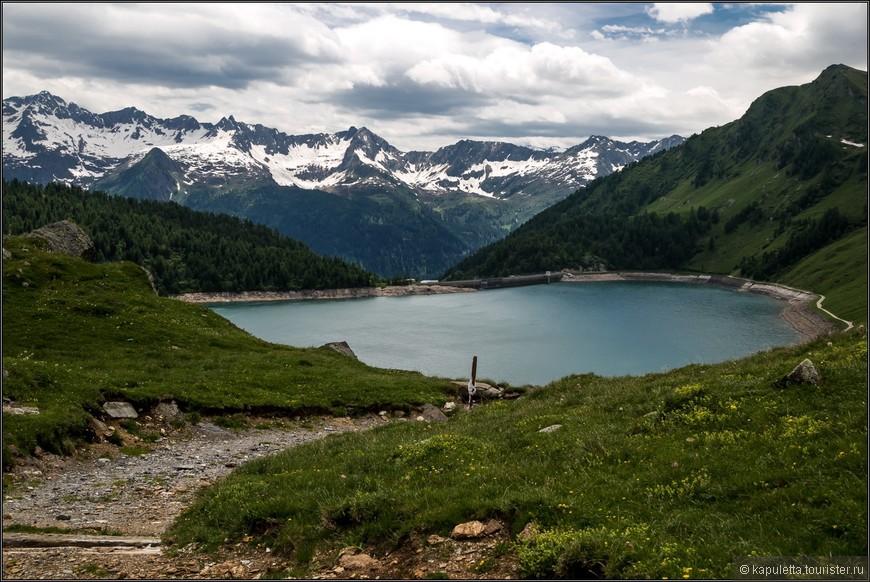 Целью  моего подъема в долину стало это чудесное горное озеро Ритом.